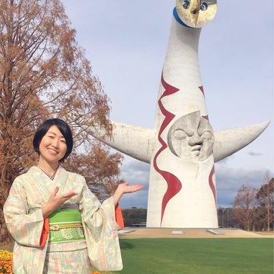 万博公園で写真撮影してきました(*´∪`)の記事に添付されている画像