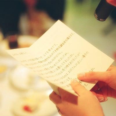 プレ花嫁ブログ、美しいウェディングドレス姿★ドレス試着の記事に添付されている画像