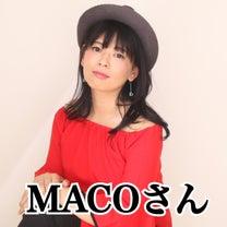 MACOさんの記事に添付されている画像