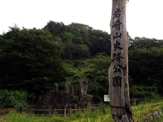 【1】松山城