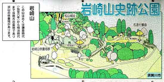 【2】松山城