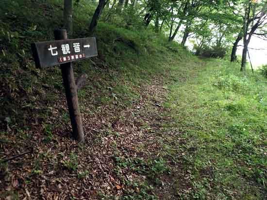 【3】松山城
