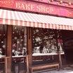 OscarFreire通り脇にある『Carlo's Bakery』