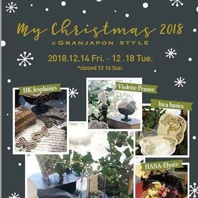 グランジャポン クリスマス企画展 My Christmasの記事に添付されている画像