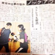 ボクシングインストラクターになるのにプロ経験が必要なのか。の記事に添付されている画像