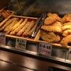 うどん 290円 + かしわ天 140円 丸亀製麺の画像