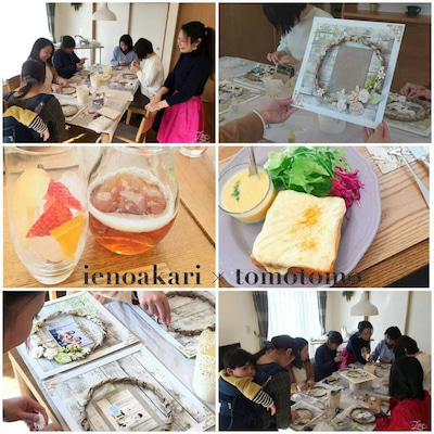 【開催報告】12/17 ienoakari×tomotomoコラボ講座の記事に添付されている画像