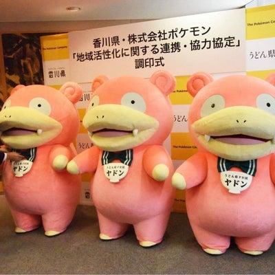 うどん県PR団の記事に添付されている画像