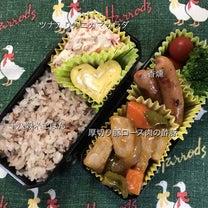 『厚切り豚ロース肉の酢豚』のお弁当の記事に添付されている画像