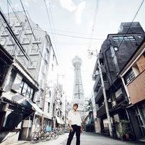 愛知から大阪へ飛んでったの記事に添付されている画像
