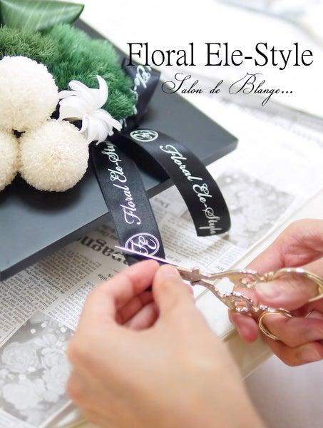 Floral Ele-Styleアドバンスコース~生徒様の作品~