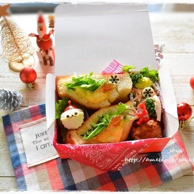 クリスマス☆ポケットサンドイッチ弁当~女子高校生のおべんとう♪の記事に添付されている画像