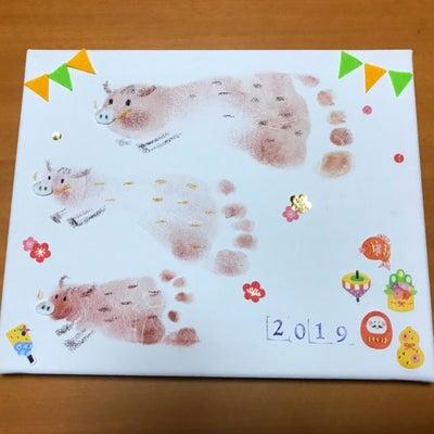 【リクエスト開催報告】ご兄妹さんで元気な新年干支アート☆手形足形アートWSの記事に添付されている画像