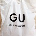 GU購入品❤︎限定価格のニット