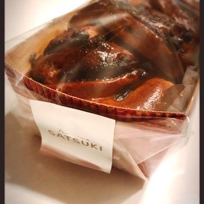このパン、美味しすぎる!!の記事に添付されている画像