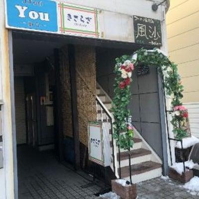 風沙(旭川市東光3条4-1-2 SK-V 2F)の記事に添付されている画像