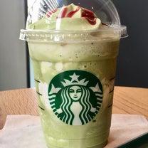 ♡ピスタチオクリスマスツリーフラペチーノ@STARBUCKS♡の記事に添付されている画像