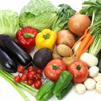 驚きの野菜の栄養価 I いわき市平黄土ヨモギ蒸し/アロマトリートメントサロンの記事に添付されている画像