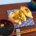 札幌円山発 わが家のテーブル便り