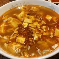 土浦老舗中華料理の記事に添付されている画像