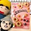 「変身Sweets(スイーツ)」道新ポケットブック2018年12月号*北海道新聞