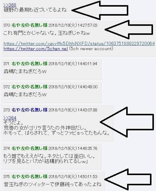 尊皇攘夷派 外神田のブログ