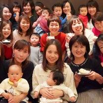 宇都宮のキラキラママが大集合♡ベビーマッサージの記事に添付されている画像