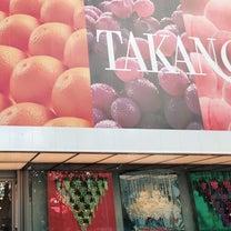 高野フルーツパーラーでたらふく果物ランチ♪クリスマス限定の記事に添付されている画像
