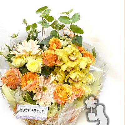 送別に贈る お礼のお花の記事に添付されている画像