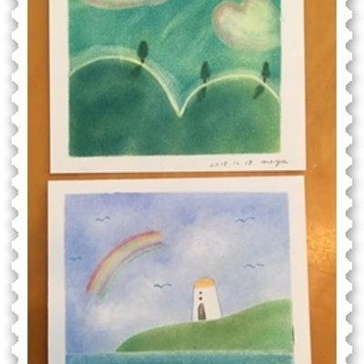 Skypeで準インストラクター講座☆希望の丘&虹と灯台の記事に添付されている画像