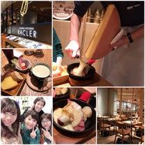 念願のラクレットチーズのお店&カフェへ♪の記事に添付されている画像
