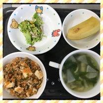 本日の給食(12.17)(12.18)と鼻の下の記事に添付されている画像