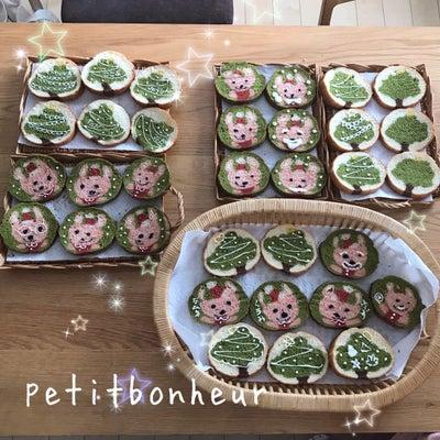 デコ食パン「うさンタ&クリスマスツリー」ラストレッスン☆の記事に添付されている画像