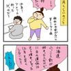 【冬の札幌】ふっこう割で行ってきました