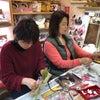 『風水ラッキーカラーを使った〆縄作り』教室 西尾市 どれぃぶの画像