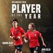 G大阪のFWファン・ウィジョ、韓国サッカーの年間最優秀選手賞を獲得