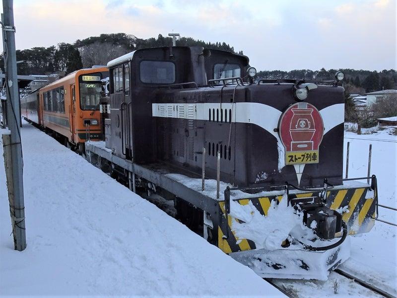 津軽 鉄道