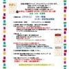 ジェル検定|中級・上級|模擬試験|フェリス|ネイルスクール東京の画像