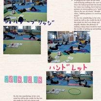 12/18 火曜日クラスの記事に添付されている画像