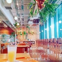 【大阪開催】魔法の質問カードセッションの記事に添付されている画像