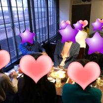11/18(日)【高身長な男性の集まる既婚者昼飲み会◎有楽町13時】 を開催しまの記事に添付されている画像