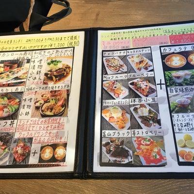 喫茶店巡り 19HITOYSUMIの記事に添付されている画像