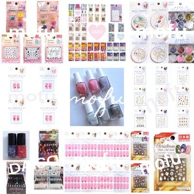 ♡ダイソー新商品まとめ一覧♡の記事に添付されている画像