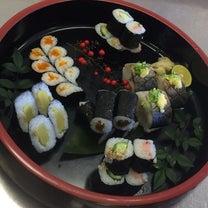 巻き寿司教室の記事に添付されている画像
