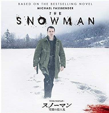 殺人 スノーマン の 鬼 闇 雪