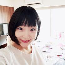 SNSの、その先に♡の記事に添付されている画像