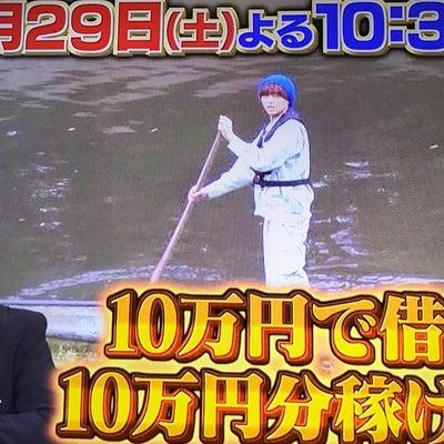 SPだらけ!10万円年末ジャンボSPと10万円ランドSPの記事に添付されている画像