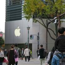 大阪で見たものの記事に添付されている画像