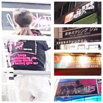 全日本女子選手県と暮れの挨拶の記事に添付されている画像