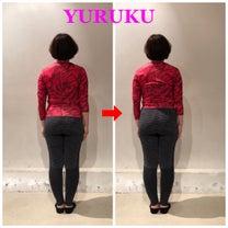 体がゆるんでいく感覚を初めて味わった♬☆ YURUKUウォーカー®︎入門講座@渋の記事に添付されている画像